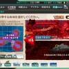 E5 ニューブリテン島沖/ソロモン諸島西部沖(第一ゲージ)