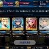 【FGO】CCCコラボイベント(復刻)攻略メモ