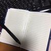さあ、結果、手帳はどうなったかというと・・・(シリーズ:人生攻略wiki)