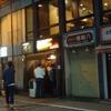 【神田】肉✖日本酒のパイオニア!『六花界(ろっかかい)』