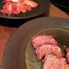 焼肉  『焼肉トラジ』