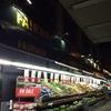 暮らすように滞在。ニューヨーク・おすすめのスーパー