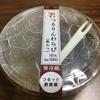 【セブンイレブン】関西限定「つるりんわらび」を実食。