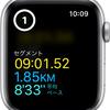 Apple Watchのワークアウトでトラック1周のタイムを計測するセグメント機能の紹介