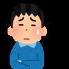 【39日目】表情が乏しい人間は自分の表情もまた乏しいことに気づいていないのである。