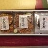 大阪土産、ねぼけ堂の「ふきよせ」と、小島屋の「堺燈台もなか」(^0^)