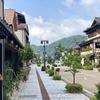 隠れたインスタ映えスポット発見!山中温泉の魅力をご紹介。〜新米営業マン日記〜