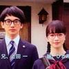 1UP(ワンアップ)CM 瑛太と小松 菜奈が共演【妹が1UP編】