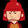 日本史から学べる教訓 vol.15 黒田官兵衛 【早い決断が成功への道】
