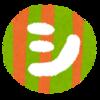 京健治(1998.2)並立列挙表現形式の推移