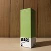 これ、シャービックのメロン味だ。『Green』by Beard Vape Co.