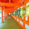 【週末奈良旅】朱塗の社殿に金色の釣灯篭が映える奈良の世界遺産『春日大社』(その五)
