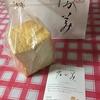高級生食パン 乃が美を食べた感想☆