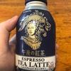 午後の紅茶・エスプレッソ ティーラテ