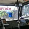 エルサルバドル③ サンサルバドルからサンミゲルへの移動とサンミゲルの町歩き情報。