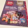 スーパー『REWE』で自分でシールを貼った商品が10%オフに‼︎