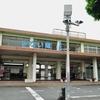 山陽本線:柳井駅 (やない)