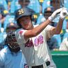 【ドラフト選手・パワプロ2018】野村 佑希(三塁手)【パワナンバー・画像ファイル】