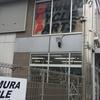 ウエムラサイクルパーツ本店へ行って来ました!