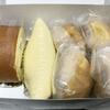 【カスタードリーフ】 クリームたっぷり吸って食べるシュークリーム!【秋田市ケーキ屋】
