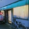 喫茶モカ/和歌山県田辺市