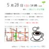 5.28オープンカフェふたば
