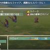 スキル変化条件設定さん for MV(2020/06/20更新)