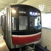 大阪メトロ御堂筋線と谷町線の30000系の第12編成です!