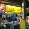 【チェンマイ アロイ飯その3】オン君のヌードル 〜チェンマイで絶対行くべきレストランまとめ〜