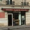 今朝のパン6/12 パリで1番飾り気のないパン屋