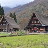 世界遺産・五箇山の合掌造り集落(富山県)