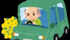 多発する高齢者による交通事故。物理的に運転させない方法がスゴイ