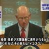 ちょっとアレなニュース 中国 「尖閣を日米安保から外してほしい!アメリカと戦争して勝てるわけねえだろ、ふざけるな」
