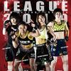 Women's SHOOTO-50kg インフィニティリーグ2019メンバー&スケジュール