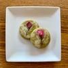 桜のヴィーガンクッキー『サブレオサクラ』【27 COFFEE ROASTERS】