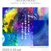 5月30日『MIRAGE』 ハンドパン×ギター×ライトドロー 【Binaural LIVE! vol.9】
