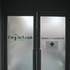 FM PORT JOWV-FM sign off