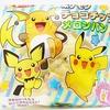 ポケモンパン9月の新商品 (2014年9月1日(月)発売)