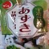 でん六 あずき甘納豆チョコ(ウェルシア) 183円 1小袋当り30kcal