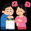 【雑談】レジ袋を気にせず買って嫁に怒られた話