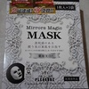 お肌をキュッと引き締め保湿効果も高い「Mirrors Magic 薬用美白マスク」