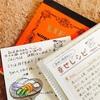 今週のヒーリング瞑想会とスピリットクラスのお知らせ