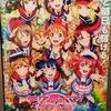 【映】ラブライブ!サンシャイン!!The School Idol Movie Over the Rainbow ~導入も過程もオチも弱すぎる駄作~