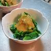 春の山菜カンゾウの酢味噌和え