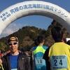 海部川風流マラソン 2016