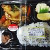 西友の298円弁当 その26 厚揚豚みそ弁当