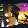 クライマックスは伝説の1985年ライブエイド!映画 ボヘミアン・ラプソディー 日本公開