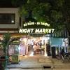 【ベトナム中部】ダナンのナイトマーケットに行ってみたよ