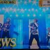 NEWS武道館へ!! ~24時間テレビ~