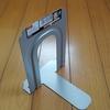 【100均】ダイソーで倒れにくいT字型金属製のブックエンド(ブックスタンド)を買いました